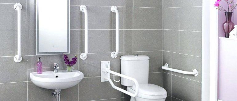 Жилье для инвалидов 1 группы: как получить квартиру?