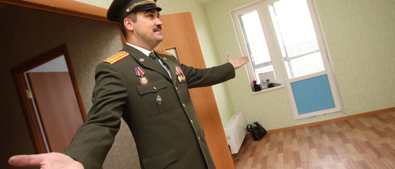 Как расслужебить служебную квартиру военнослужащему в РФ?