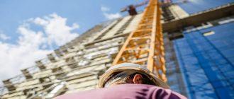 Как восстановить договор долевого участия в строительстве?