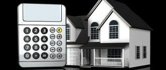 Налоговый вычет при продаже квартиры: как вернуть свои законные 13%?