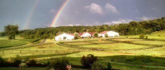 Как оформить право собственности на земельный участок?