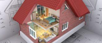 Переоформление права собственности на квартиру: способы, документы.