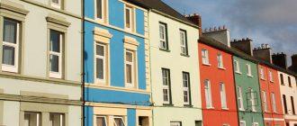 Переселение из ветхого и аварийного жилья: порядок, сроки, программа переселения.