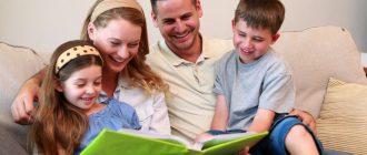 Прописка в квартире в долевой собственности (регистрация): документы, особенности оформления.