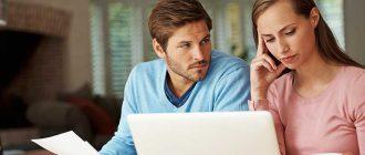 Как проверить юридическую чистоту сделки при покупке квартиры?