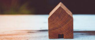 Регистрация права собственности на объект незавершенного строительства: документы, порядок действий.