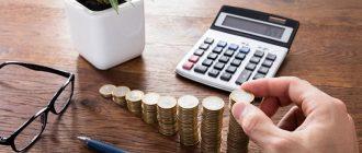 Срок действия налогового вычета при покупке квартиры: когда подавать декларацию?