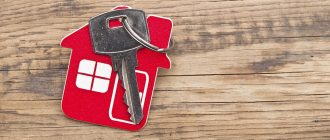 Внесение изменений в договор аренды: соглашение, регистрация, судебный порядок.