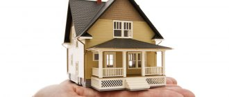 Как восстановить право собственности на квартиру: пошаговая инструкция.