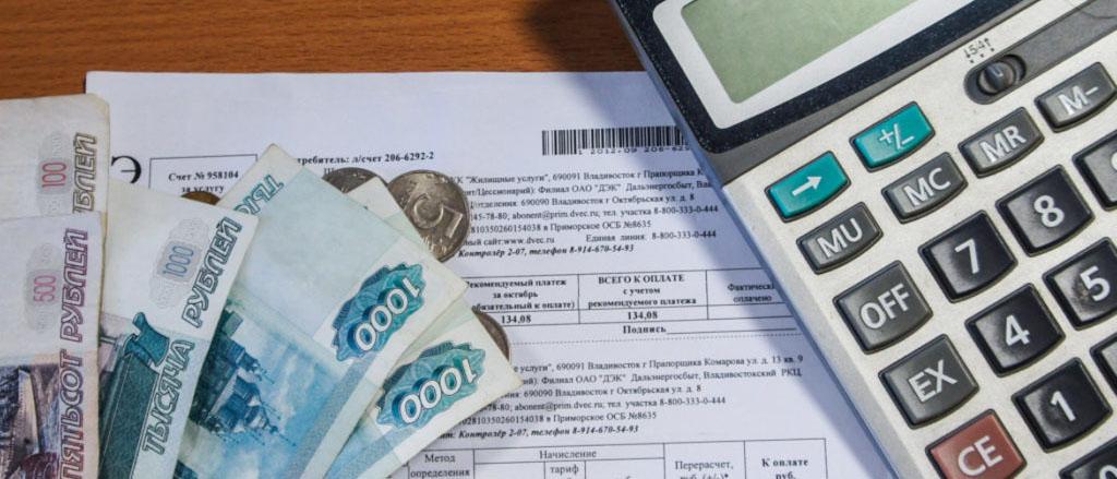 Как узнать о задолженности по ЖКХ? В каком порядке она взыскивается? Можно ли списать долг по коммунальным услугам? На все вопросы ответят наши опытные юристы по жилищному праву.