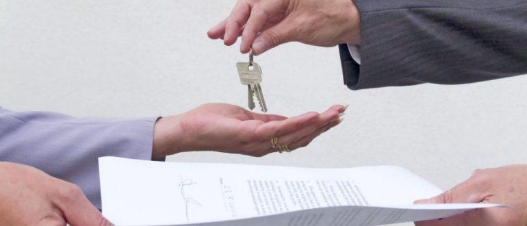 Порядок заключения и расторжения договора аренды.