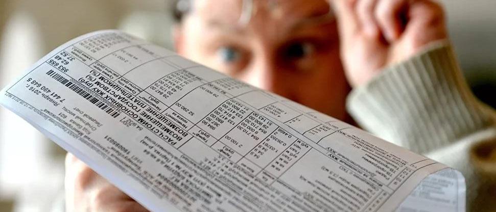Как правильно написать жалобу на ЖКХ? Куда ее подать: контактные данные надзорных органов, правила составления и образцы жалоб, сроки реагирования найдете в нашем материале.